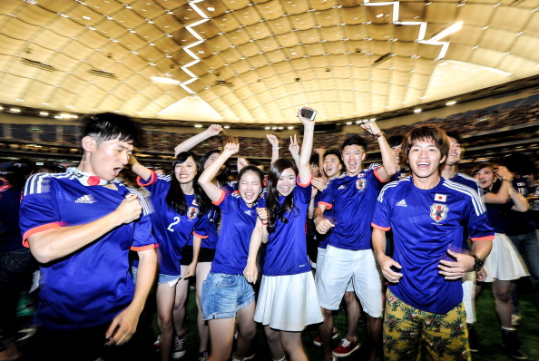 Japanese Fans Watch Japan v Cote d'Ivoire - 2014 FIFA World Cup Game